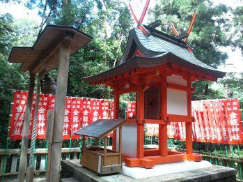 Kasuga-taisha_Kinryū-jinja.jpg